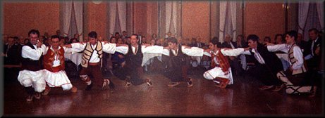 Dance Group From Aegean Macedonia