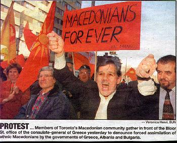 Macedonian demonstration for human rights